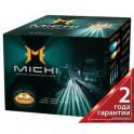 Биксенон Michi 6000K H4 Quick Start Slim