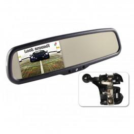 Автомобильное зеркало заднего вида Gazer MM709 Skoda, Volkswagen