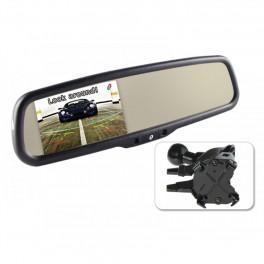 Зеркало Gazer MM710 заднего вида Skoda, VW