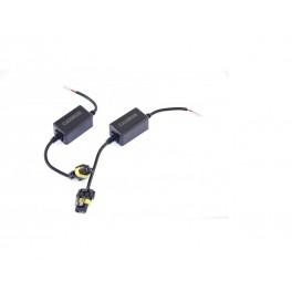 Обманки для ламп H11 ALed